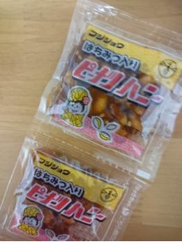 千葉県のおいしいもの_20160201_1